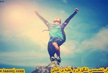 چگونه زندگی شادی داشته باشیم